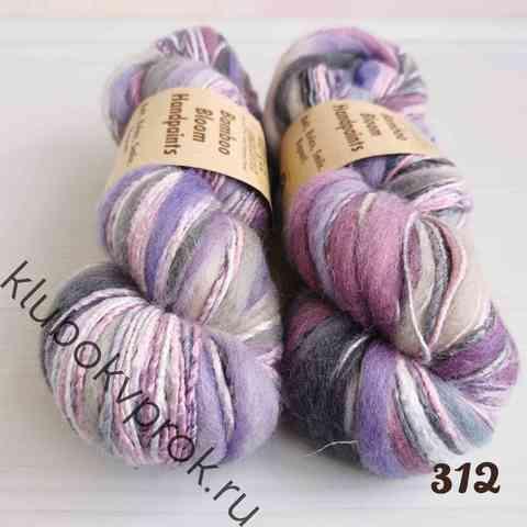 FIBRA NATURA BAMBOO BLOOM HANDPAINTS 312, Фиолетовый меланж