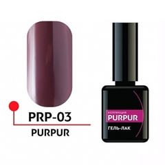 Формула Профи, Гель-лак LED - Purpur №03, 5 мл. (фото 1)