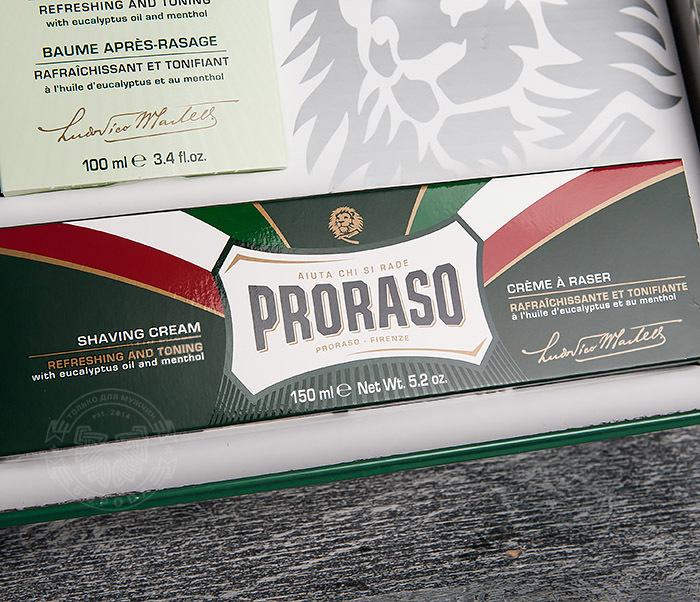 RAZ400359 Подарочный набор PRORASO VINTAGE SELECTION GINO фото 08