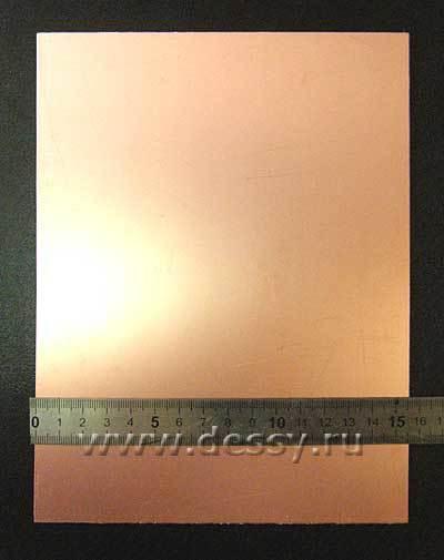 ФСO-1,5 150х200. Фольгированный стеклотекстолит односторонний. Толщина диэл. 1,5 мм.