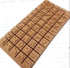 иликоновая Форма для шоколада