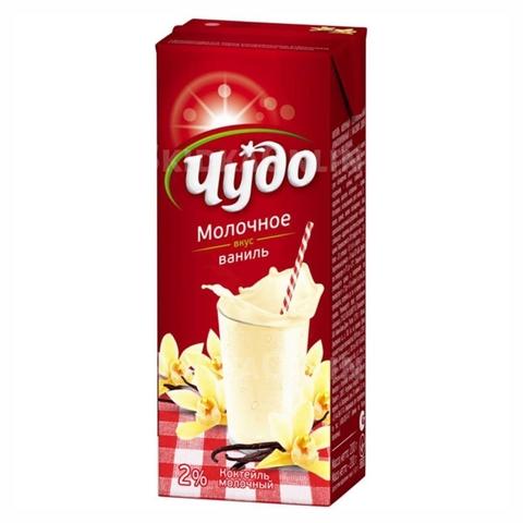 Молоко ЧУДО Ваниль 2% 0,2 л