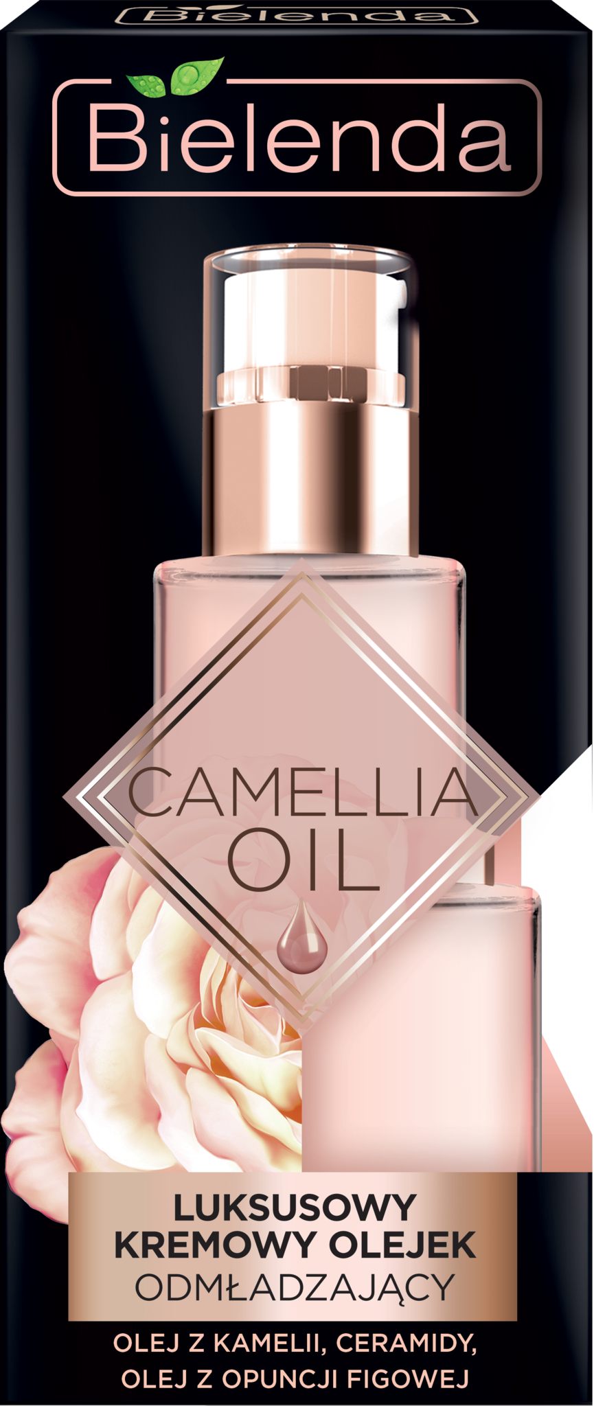 CAMELLIA OIL Эксклюзивное омолаживающее масло, 15 мл