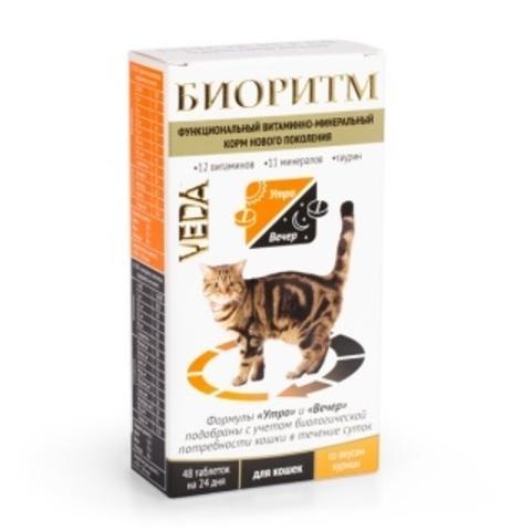 БИОРИТМ со вкусом курицы для кошек функциональный витаминно-минеральный комплекс 48 таб.