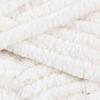 Пряжа YarnArt Dolce 745 (Слоновая кость)