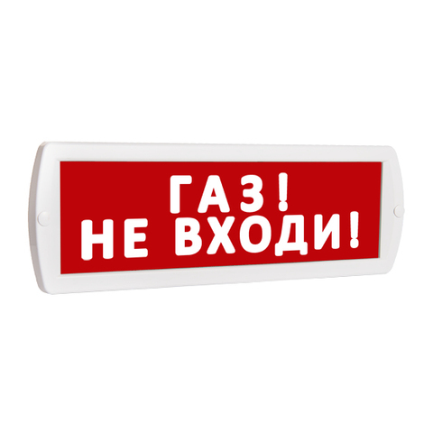 Световое табло оповещатель ТОПАЗ - ГАЗ! НЕ ВХОДИ! (красный фон)