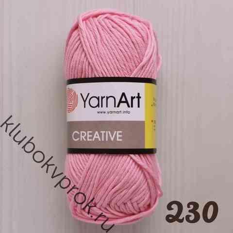 YARNART CREATIVE 230,