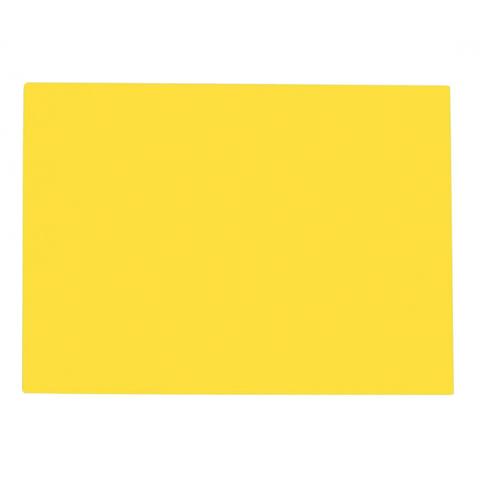Доска разделочная п/п 600x400x18 мм. желтая MG /1/5/, MGSteel (45741)