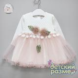 Платье (кружево, брошь)
