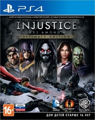 Injustice: Gods Among Us Ultimate Edition (PS4, русские субтитры)