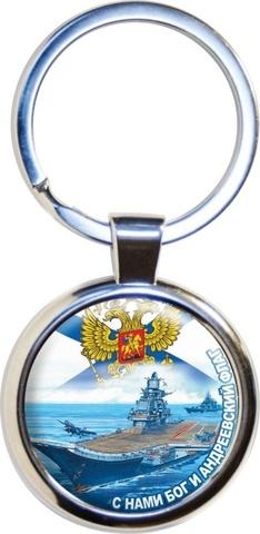 Купить брелок в подарок моряку - Магазин тельняшек.ру 8-800-700-93-18Брелок ВМФ России в Магазине тельняшек