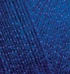 360 (Насыщенно- синий)