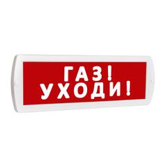 Световое табло оповещатель ТОПАЗ - ГАЗ! УХОДИ! (красный фон)