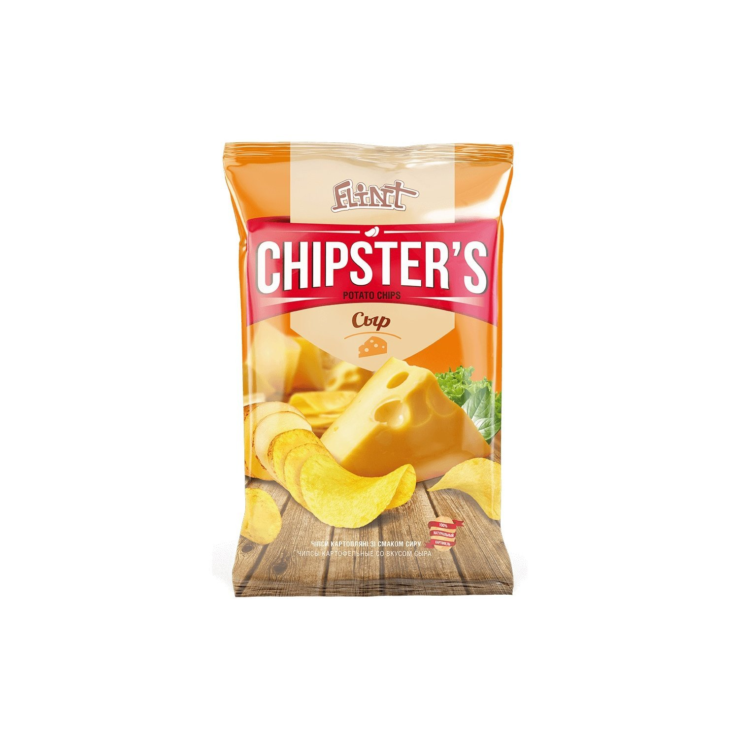 Чіпси CHIPSTER'S «Сир», 70 г