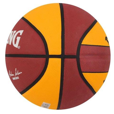 Basketbol topu \ Мячи для баскетбола \ Ball Backet