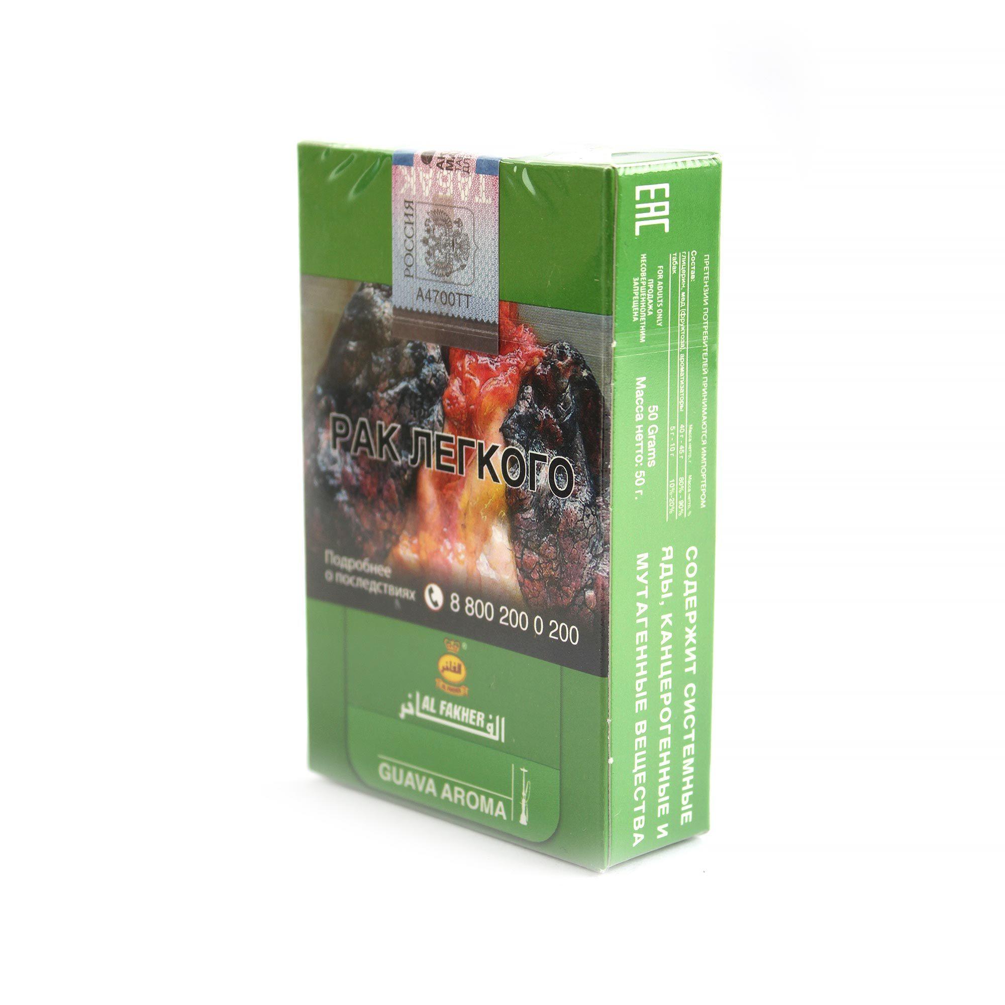 Табак для кальяна Al Fakher Guava 50 гр