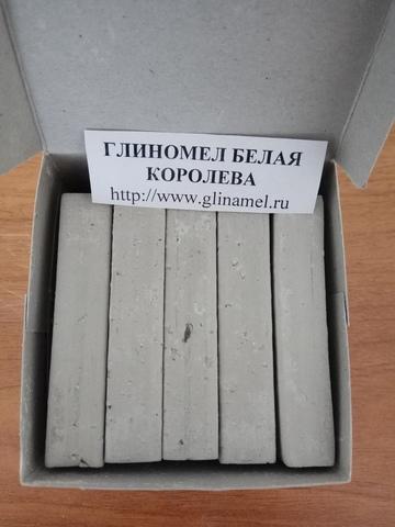 Глиномел Белая королева (Россия)