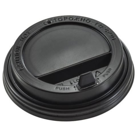 Крышка для бумажных стаканчиков Formacia 300 мл с клапаном (диаметр 90 мм, черная; упаковка 100 шт.)