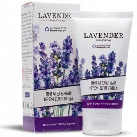 Крем для лица «Питательный Lavender» для всех типов кожи™Крымская Роза