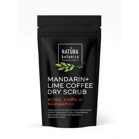 Скраб для тела - кофе, лайм и мандарин Natura Botanica
