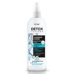 Антиоксидантный СОЛЕВОЙ СПРЕЙ для укладки волос с морской водой, 200 мл.