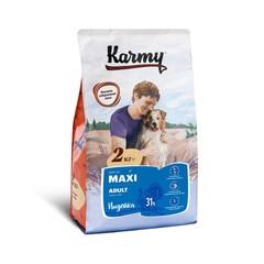 KARMY Макси Эдалт сухой корм для собак крупных пород (индейка) 2кг