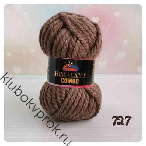 HIMALAYA COMBO 52727, Коричневый