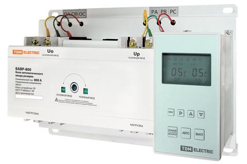 Блок автоматического ввода резерва БАВР 3П 800/800А TDM