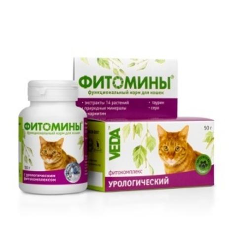 ФИТОМИНЫ с урологическим фитокомплексом для кошек 50 г.