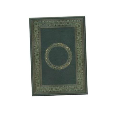 Дневник Кельтский