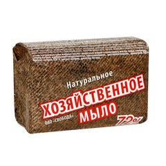 Хозяйственное мыло СВОБОДА 72%, 150 г