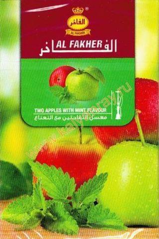 Al Fakher Двойное яблоко с мятой