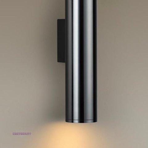 Настенный светодиодный светильник 4245/2WA серии DARIO