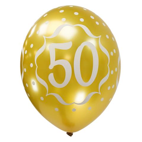 Латексный шар Юбилей 50