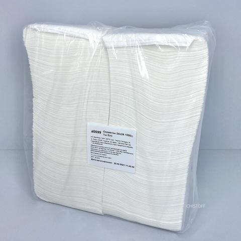 Салфетки 24х24 см 1сл. (1000 шт.) белые (а0669)