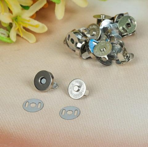 Магнитная кнопка 15 мм, серебро