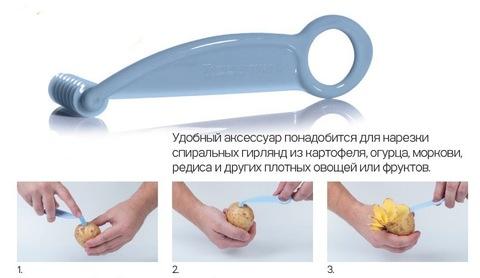 нож завиток tupperware