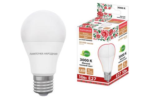 Лампа светодиодная НЛ-LED230-A60-10 Вт-230 В-3000 К-Е27, (60х106 мм), Народная