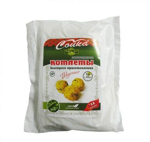 Котлеты гороховые с асафетидой, 230 гр. (ИП Корниенко)