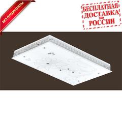 Потолочный LED светильник прямоугольный Leaf 75 (до 25 кв.м)
