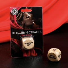 Кубик деревянный «Любовь и страсть»