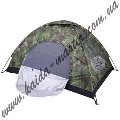 Туристическая Палатка 2*1.5*1.1 м Камуфляжная
