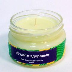 Ароматерапевтическая свеча «Будьте здоровы»