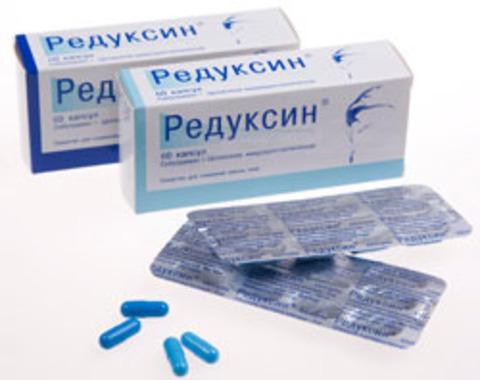 Редуксин 15 мг 90 капс
