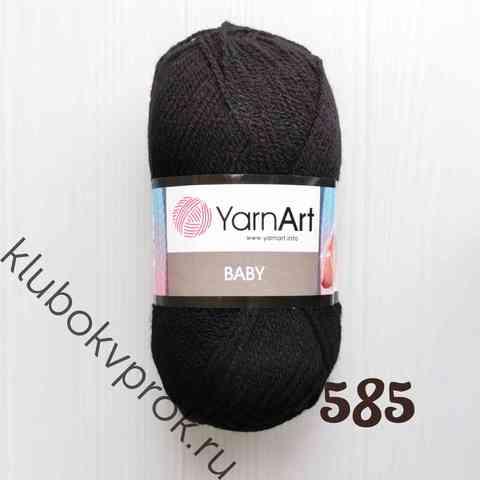YARNART BABY 585, Черный