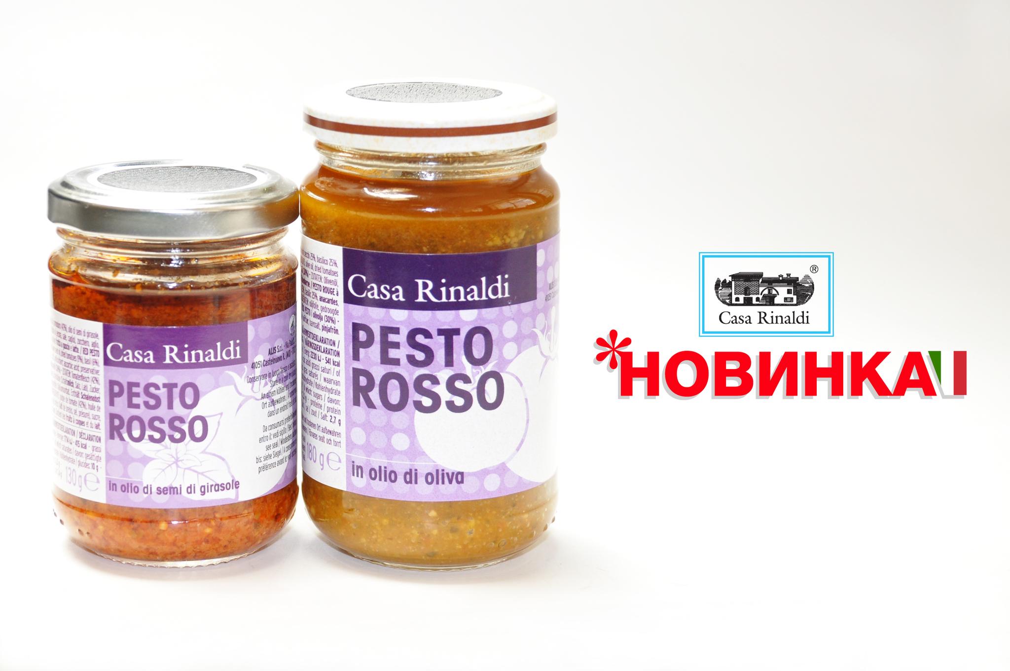 Крем-паста песто Rosso из вяленых помидоров Черри в  подсолнечном масле  Casa Rinaldi  130 гр