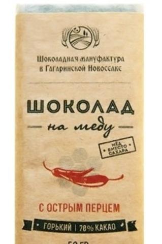 Шоколад на меду с Острым перцем 25 г.