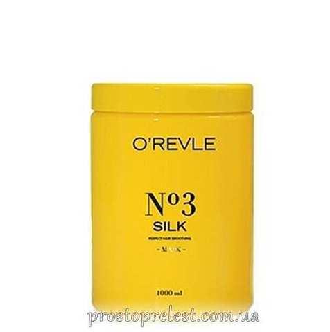 O'Revle Silk № 3 Mask - Маска для сухих и тусклых волос с экстрактом шелка