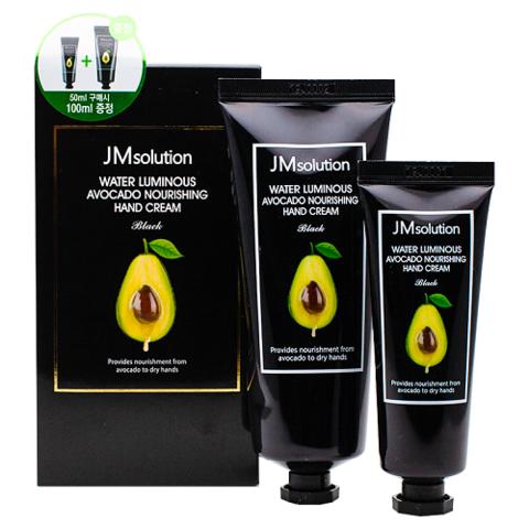 JMsolution Water Luminous Avocado Nourishing Hand Cream набор питательных кремов для рук с авокадо