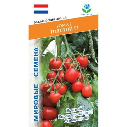 Семена Томат Толстой F1 (Vita Green)